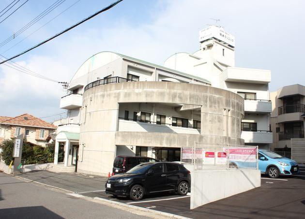 岡本クリニック 門司駅 5の写真