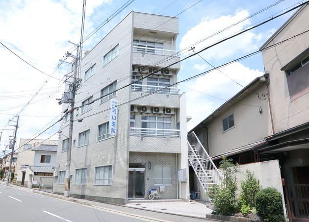 羽山医院 北野白梅町駅 2の写真