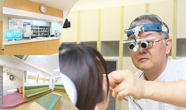 耳鼻 咽喉 科 坂本