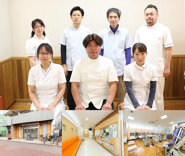 武蔵新田 整形外科