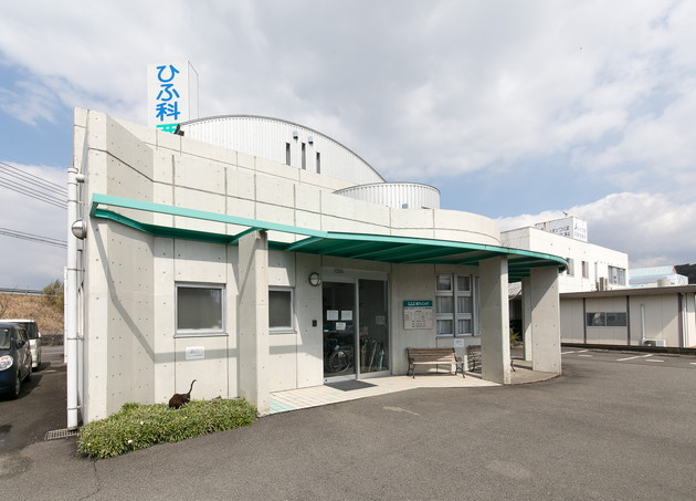 県立 姶良 病院