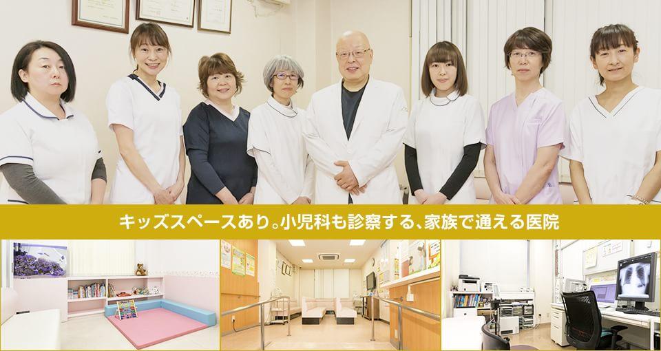 キッズルームあり。小児科も診療する、家族で通える医院