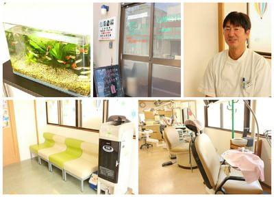 山根歯科医院 1の写真