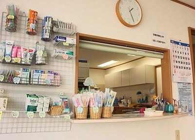 山根歯科医院 2の写真
