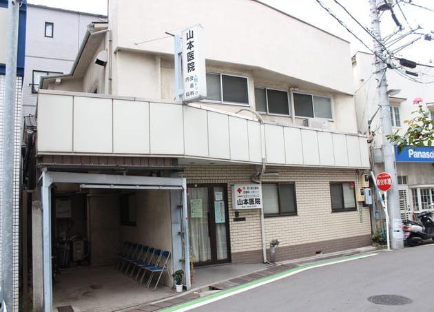 医療法人社団久悠眞会 山本医院 東尾久三丁目駅 4の写真