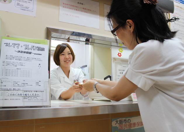 川島産婦人科クリニック