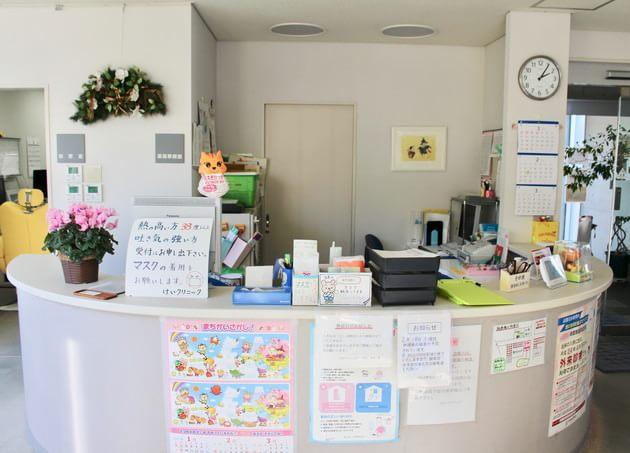 けいクリニック 浜松駅 4の写真
