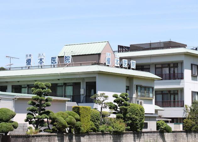 榎本医院 葛駅 5の写真