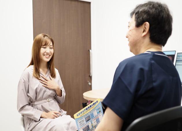 岐阜なかの内科・内視鏡クリニック