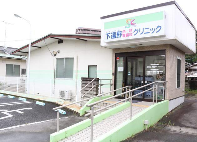 下遠野内科胃腸科クリニック 内郷駅 6の写真