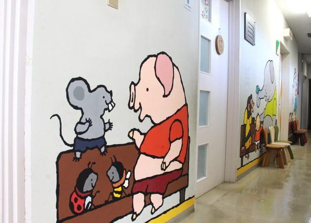 津川診療所