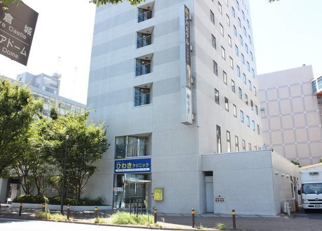 ひわきクリニック 小倉駅(福岡県) 6の写真