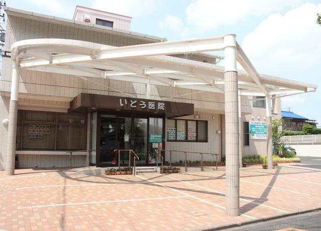 いとう医院 瑞穂運動場東駅 6の写真