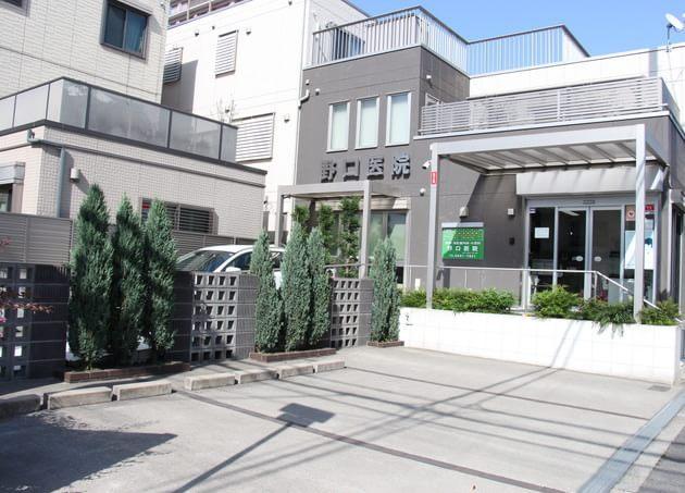 野口医院 関目駅 6の写真