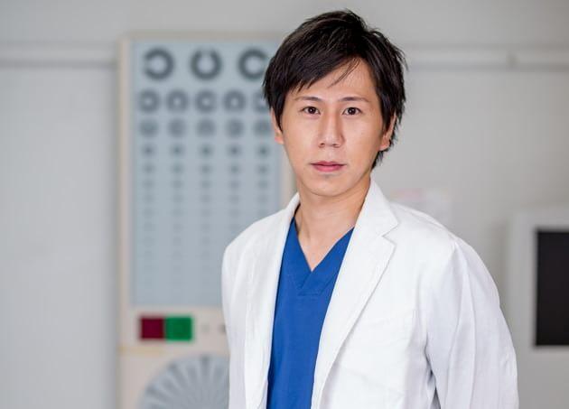 松山眼科医院