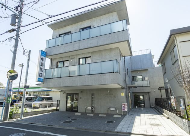 中島医院 荻窪駅 6の写真