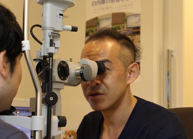 かやま眼科クリニック