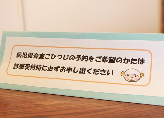 ふじもとクリニック 河内小阪駅 6の写真