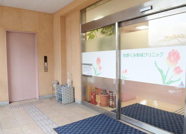牧野くみ形成クリニック 松山町駅(長崎県) 5の写真