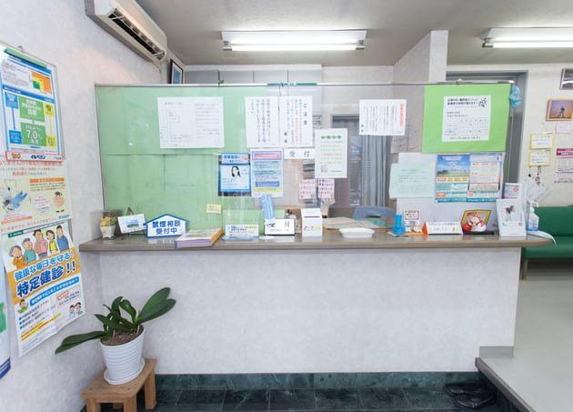 松澤内科・糖尿病クリニック