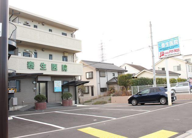 泰生医院 多摩境駅 1の写真