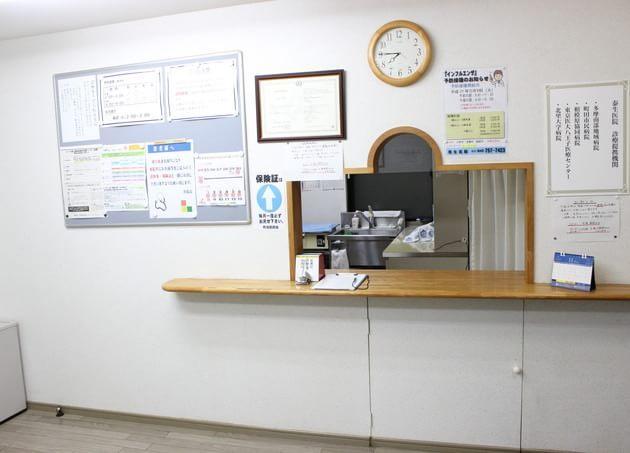 泰生医院 多摩境駅 2の写真