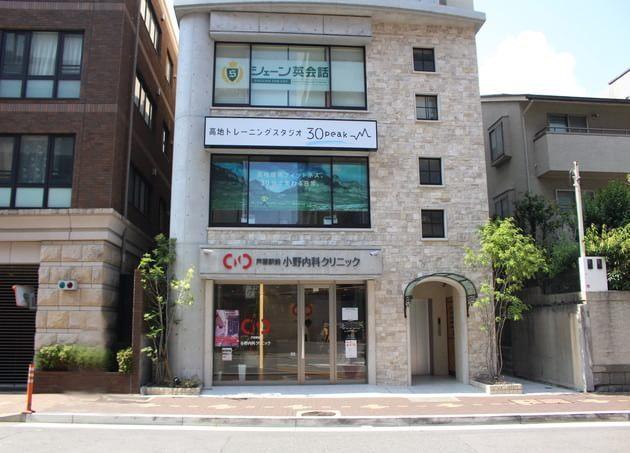 芦屋駅前小野内科クリニック 芦屋駅 6の写真