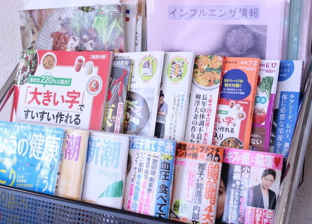 長田内科循環器科医院 北殿駅 3の写真