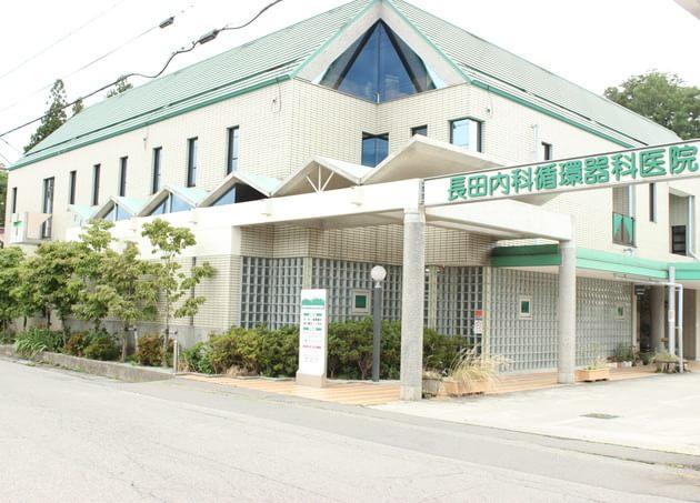 長田内科循環器科医院 北殿駅 5の写真