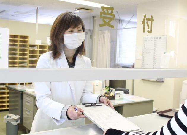 神尾内科医院