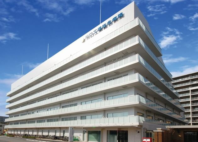 川口工業総合病院