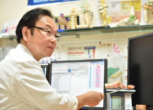 おきた内科クリニック 安芸矢口駅 2の写真
