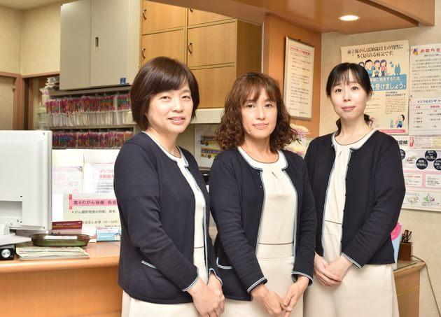 おきた内科クリニック 安芸矢口駅 3の写真
