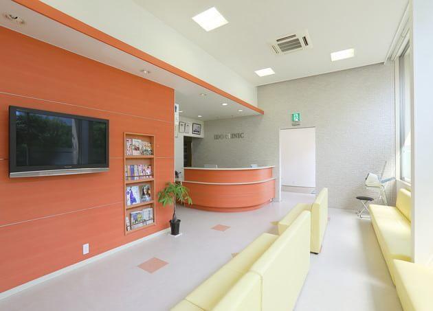 いど胃腸科クリニック 伊勢市駅 4の写真