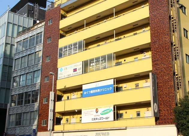 広尾かなもりクリニック 広尾駅 5の写真