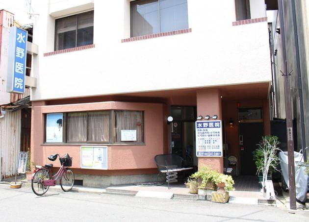水野医院 田原本駅 6の写真