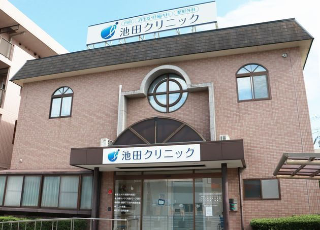 池田クリニック 三木駅(神戸電鉄) 2の写真