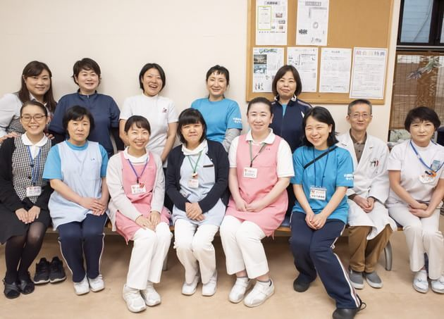 大師診療所