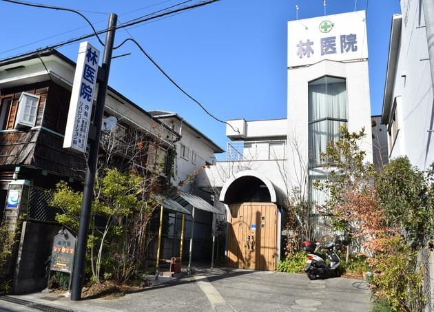 林医院 甲子園口駅 2の写真