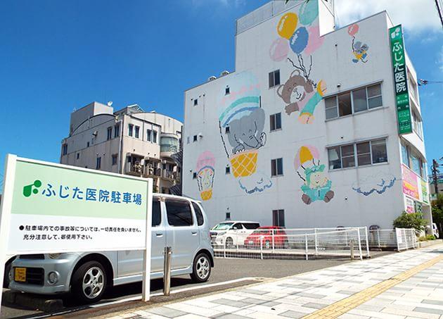 ふじた医院 善通寺駅 6の写真
