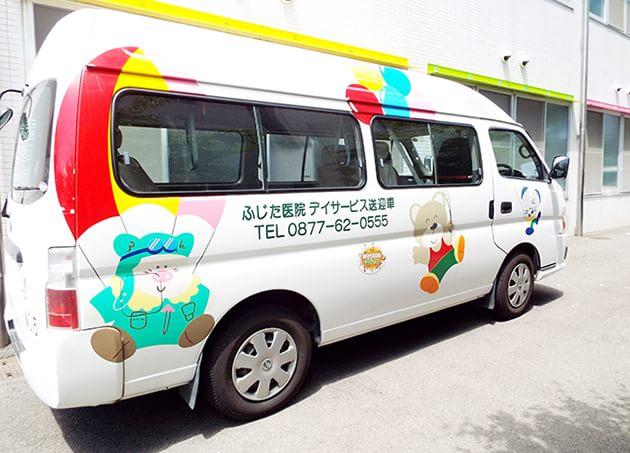 ふじた医院 善通寺駅 5の写真