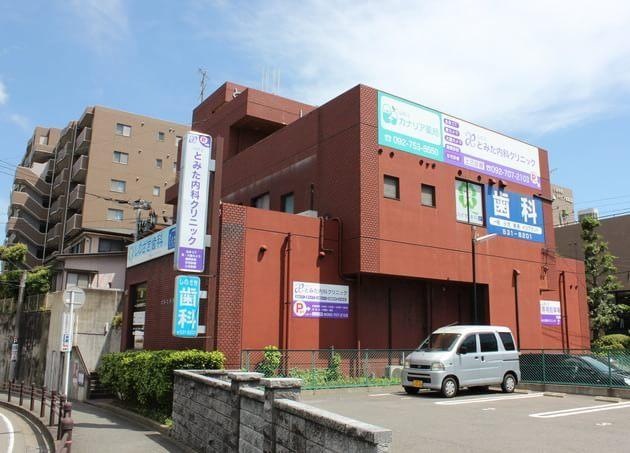 とみた内科クリニック 西鉄平尾駅 6の写真