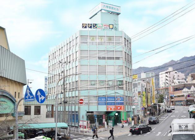 宇山眼科医院 六甲駅 1の写真