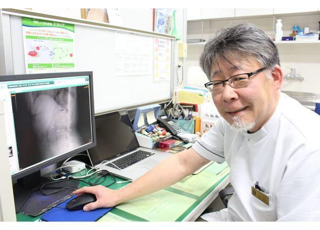 白木整形外科クリニック