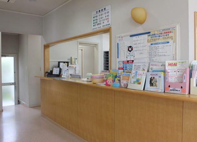 和田小児科医院
