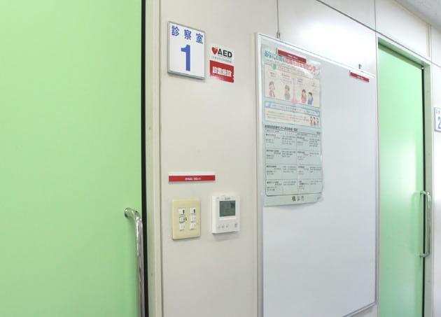 大岡医院 弘明寺駅(横浜市営) 5の写真