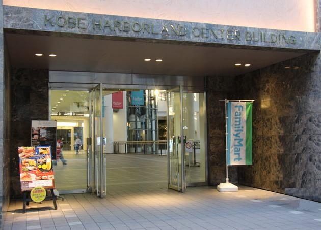 神戸消化器・内視鏡クリニック 神戸駅(兵庫県) 6の写真
