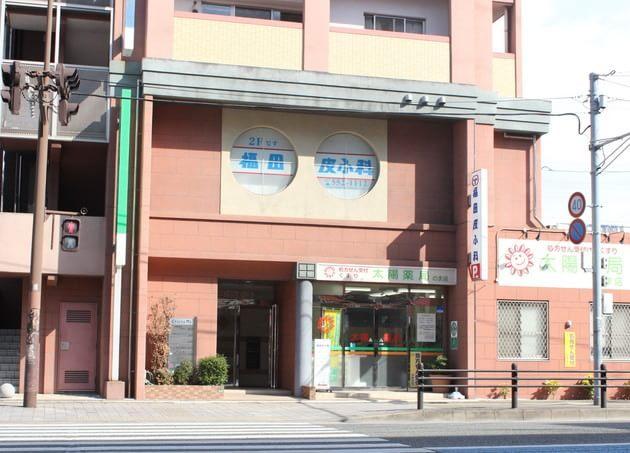 福田皮ふ科野間四ッ角クリニック 高宮駅(福岡県) 6の写真