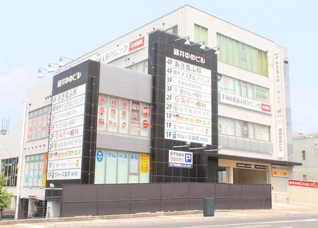 すみれ産婦人科クリニック 緑井駅 6の写真