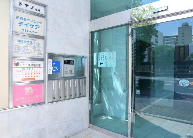 いとう耳鼻咽喉科 北加賀屋駅 2の写真
